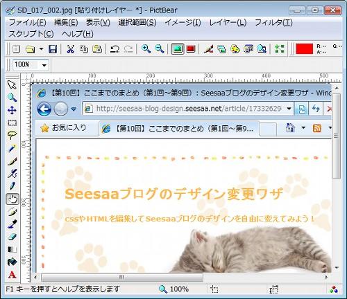 SD_017_003.jpg
