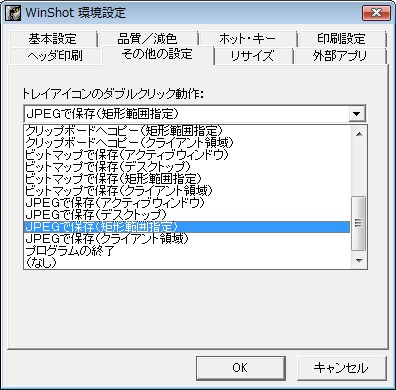SD_018_04.jpg