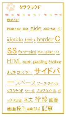 SD_018_06.JPG