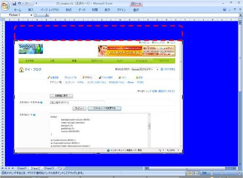 SD_019_05.jpg