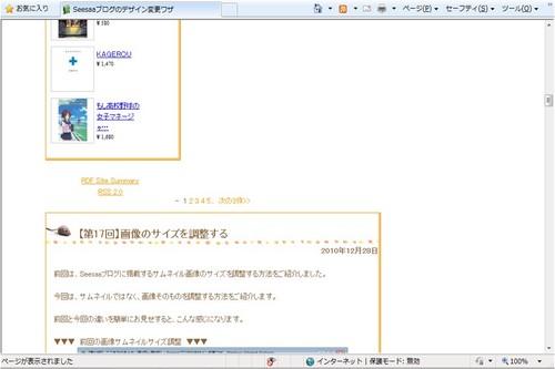 SD_023_03.jpg