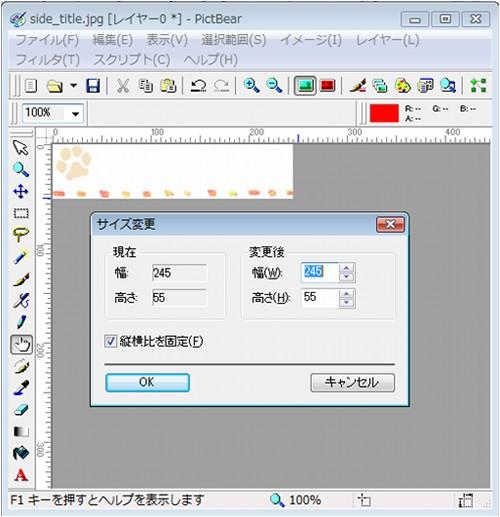 SD_024_04.jpg