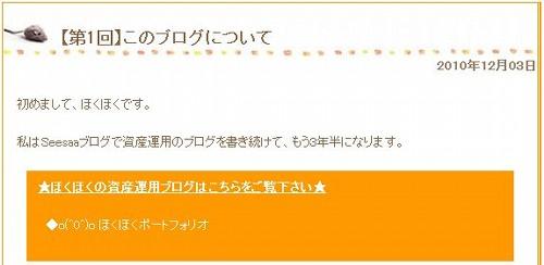 SD_031_02.JPG