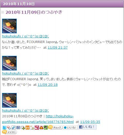 SD_033_06.JPG