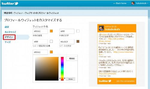 SD_034_06.jpg