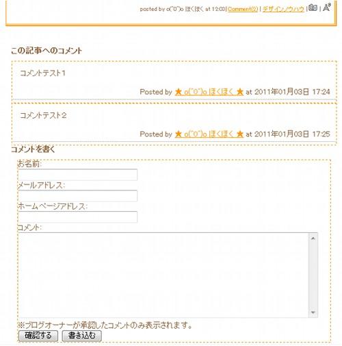 SD_037_01.jpg