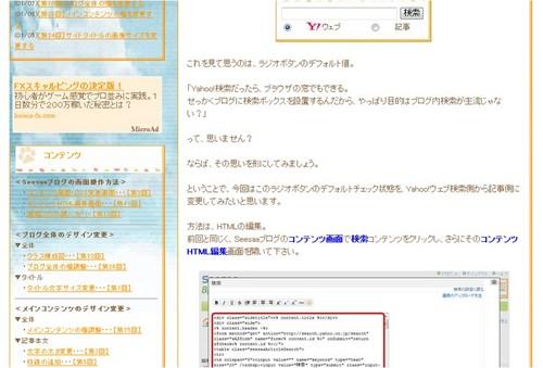 SD_041_03.jpg