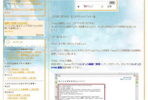 SD_041_04.jpg