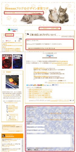 SD_043_02.jpg