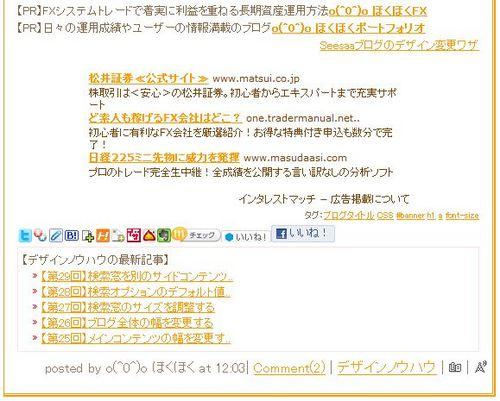 SD_051_02.JPG