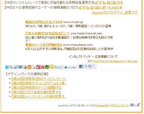 SD_052_02.JPG