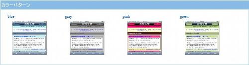 SD_057_03.jpg
