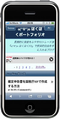 SD_057_04.jpg
