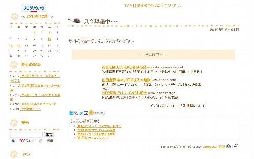 SD_005_01.JPG