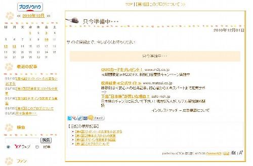 SD_005_02.JPG