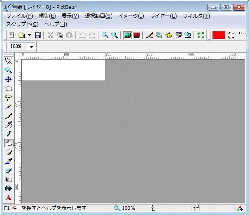 SD_017_002.jpg
