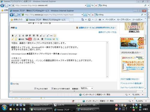 SD_018_01.jpg