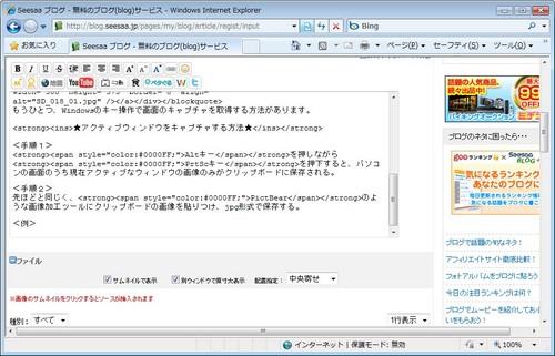 SD_018_02.jpg