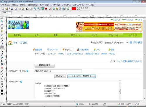 SD_019_07.jpg