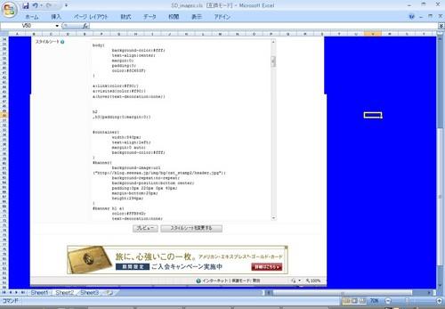 SD_021_03.jpg