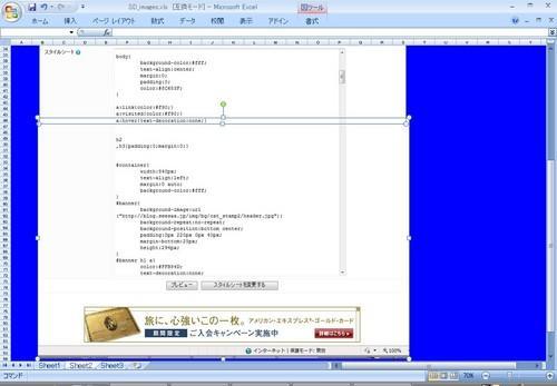SD_021_04.jpg