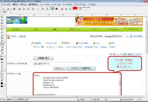 SD_021_08.jpg