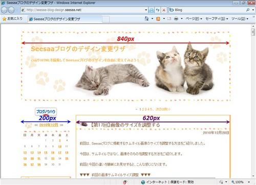 SD_022_01.jpg