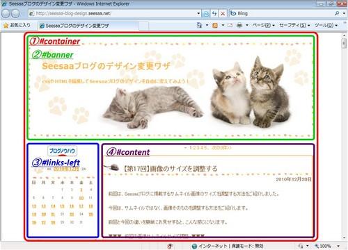 SD_022_02.jpg