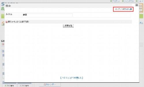 SD_027_02.JPG