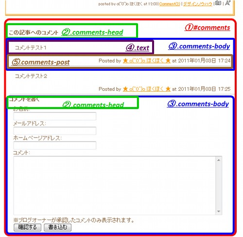 SD_036_02.jpg
