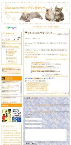SD_043_01.jpg