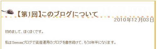 SD_047_01.JPG