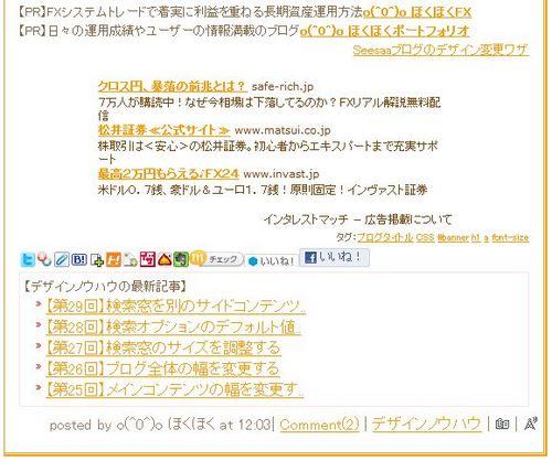 SD_049_03.JPG