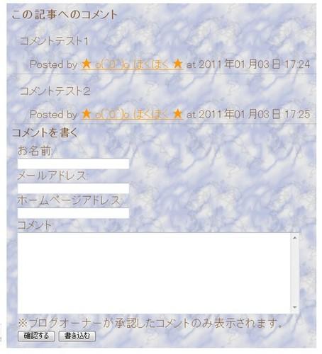 SD_053_02.jpg