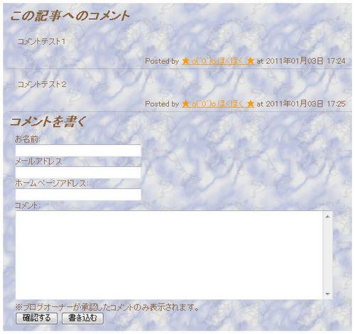 SD_054_01.JPG