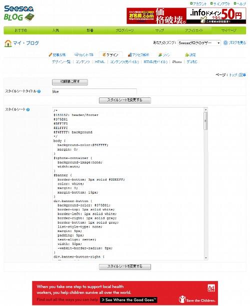 SD_058_03.jpg