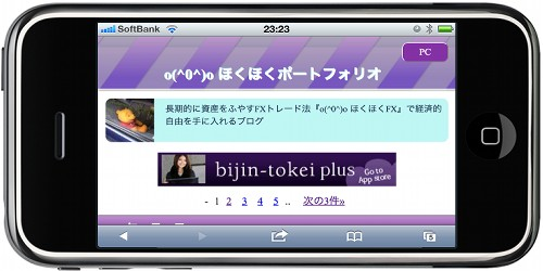 SD_058_04.jpg